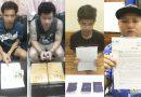 สืบจังหวัดอยุธยาจับกุมผู้ค้ายาเสพติด  มีทั้ง ยาเค ยาไอซ กัญชา ยาบ้า