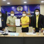 สอง ส.ส.พรรคภูมิใจไทย ยื่นหนังสือผู้ว่าอยุธยาปิดโรงงานอุตสาหกรรม ควบคุมการแพร่ระบาดโควิด19